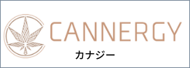 CANNERGYカナジーのロゴ画像