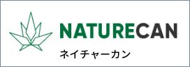 NATURECANネイチャーカンのロゴ画像